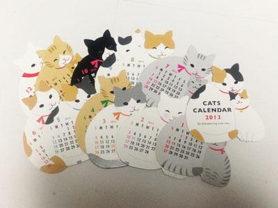 Calendar_IMG_0508.jpg