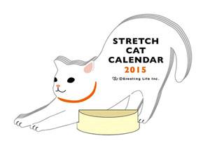 Cat_calendar2015_nobi.jpg