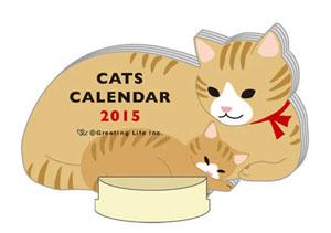 Cat_calendar2015_oyako.jpg
