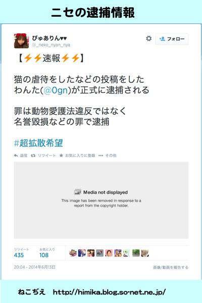 byua_after_2.jpg