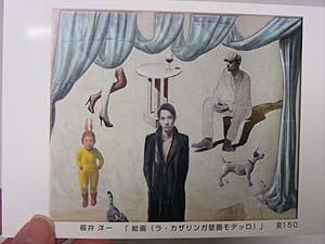 fukui2009_DSCN2532.jpg