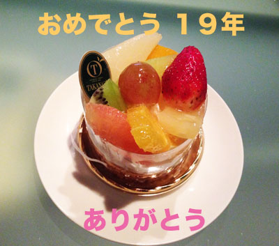 fumi19th_2017-02-23 22 28 28.jpg