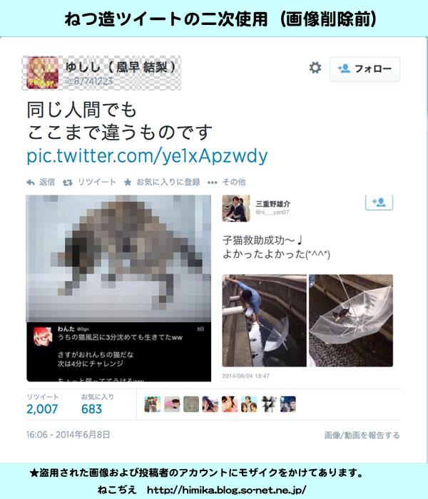 yushishi_before_2.jpg
