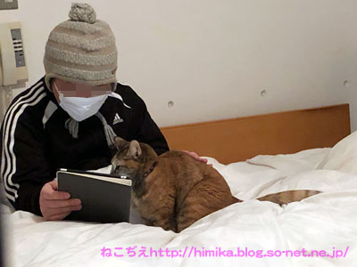shimaPC_IMG_9220.jpg